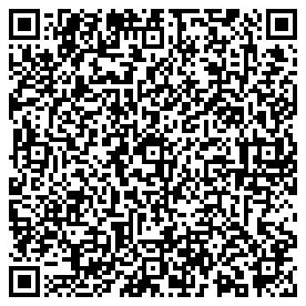 QR-код с контактной информацией организации СтройСнабКомплект, ООО