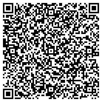 QR-код с контактной информацией организации Эир инжиниринг, ООО