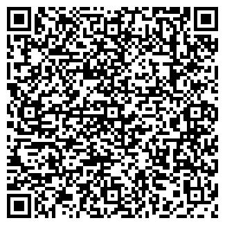 QR-код с контактной информацией организации ИНТЕЛЛСЕРВИС