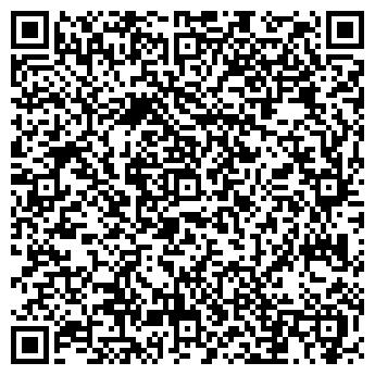 QR-код с контактной информацией организации Авангардсталь, ООО
