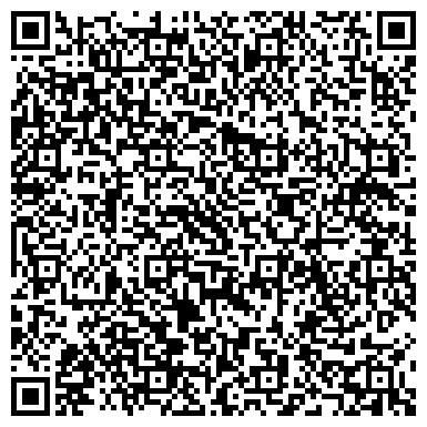 QR-код с контактной информацией организации МС-Баухеми (MC-Bauchemie), представительство