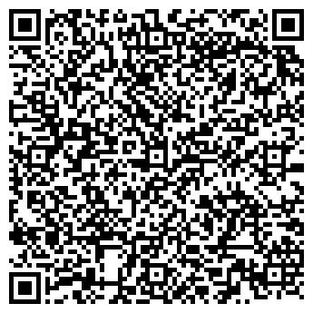 QR-код с контактной информацией организации Гидроизолстрой, ООО