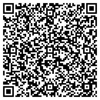 QR-код с контактной информацией организации НТВ МЕДИА