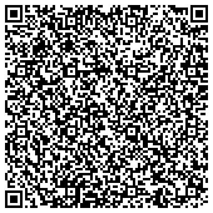 QR-код с контактной информацией организации ДП ГРАНИТ, МРАМОР -  «Греческий зал Торговый Дом»