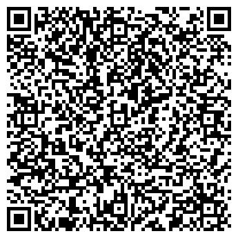 QR-код с контактной информацией организации ФОП Пастухов