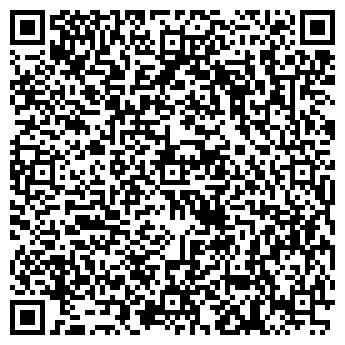 """QR-код с контактной информацией организации """"Дымок"""""""