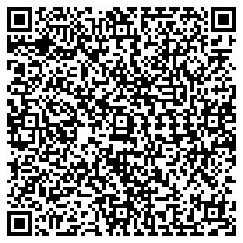 QR-код с контактной информацией организации АДВИО