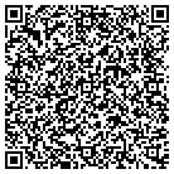 QR-код с контактной информацией организации ОАО ТРОСТЯНЕЦКИЙ МЯСОКОМБИНАТ
