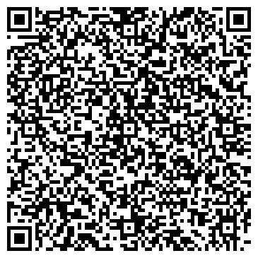 QR-код с контактной информацией организации КП БЕРЕЗКА, ЛАДЫЖИНСКАЯ ФАБРИКА