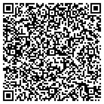 QR-код с контактной информацией организации КП ТРОСТЯНЕЦКАЯ ПМК N51