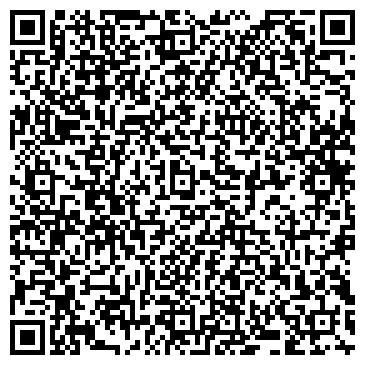 QR-код с контактной информацией организации ГП ТРОСТЯНЕЦКОЕ РАЙОННОЕ РАДИОВЕЩАНИЕ