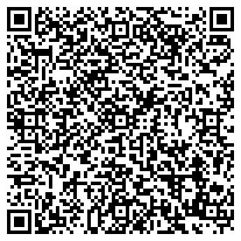 QR-код с контактной информацией организации КУДЕСНИК-СТРОЙ, ООО