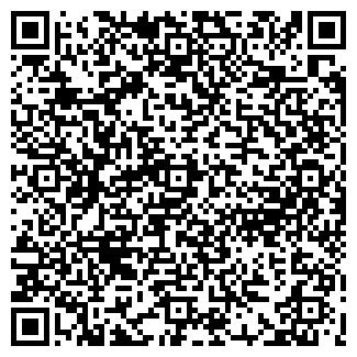QR-код с контактной информацией организации ДК РСП