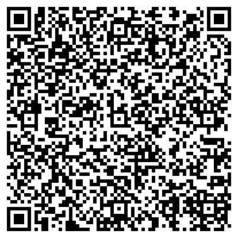 QR-код с контактной информацией организации ZAHAR