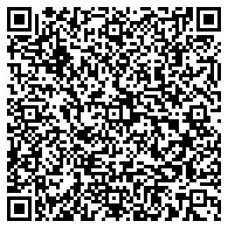 QR-код с контактной информацией организации УЧРЕЖДЕНИЕ ЯД-40/3