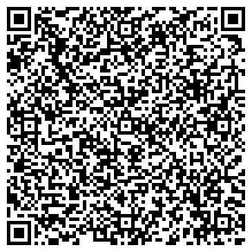 QR-код с контактной информацией организации ДОМ КУЛЬТУРЫ ПОС. КРАСНЫЙ ХОЛМ