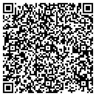 QR-код с контактной информацией организации МАРЧУГОВСКИЙ СЕЛЬСКИЙ КЛУБ
