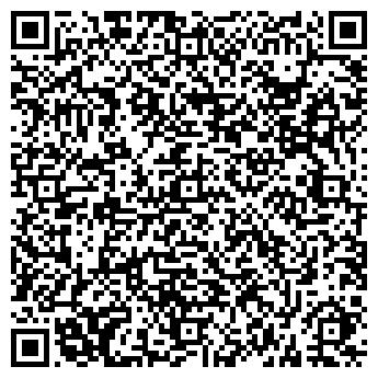 QR-код с контактной информацией организации НЕФ ТОО