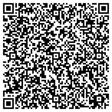 QR-код с контактной информацией организации Галион, компания