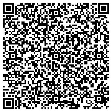 QR-код с контактной информацией организации тоо Building Ultra Plus