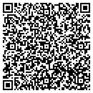 QR-код с контактной информацией организации ОРТО ДОЙДУ