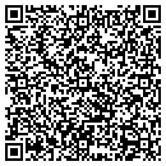 QR-код с контактной информацией организации AIRWAY