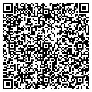 QR-код с контактной информацией организации ЗАО ИВЭНС