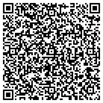 QR-код с контактной информацией организации РОСТОКИНО СТК