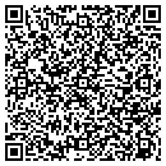 QR-код с контактной информацией организации ООО Файер Гипс