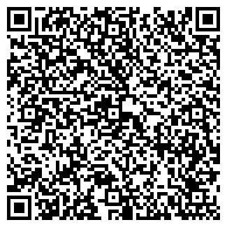 QR-код с контактной информацией организации ОМЕТА-РЕВЕРС