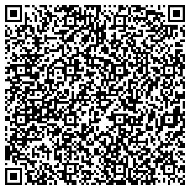 QR-код с контактной информацией организации ВЕРХОВСКИЙ СЕЛЬСКОХОЗЯЙСТВЕННЫЙ ТЕХНИКУМ
