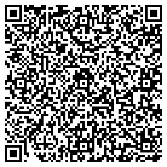 QR-код с контактной информацией организации НИКОР ПК