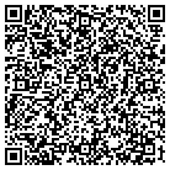 QR-код с контактной информацией организации ВЛИКО СТРОЙ