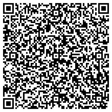 QR-код с контактной информацией организации ОАО ЛАДЫЖИНСКИЙ РЕМОНТНО-МЕХАНИЧЕСКИЙ ЗАВОД