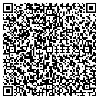 QR-код с контактной информацией организации Сусамыр, ТОО