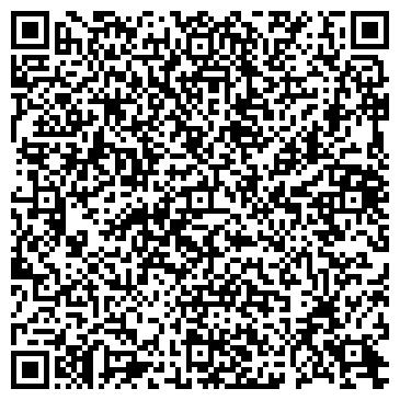 QR-код с контактной информацией организации Костанайлес, ТОО