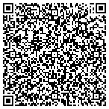 QR-код с контактной информацией организации Real Gold (Реал Голд), ТОО