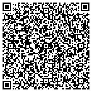QR-код с контактной информацией организации Ресурс, ТОО