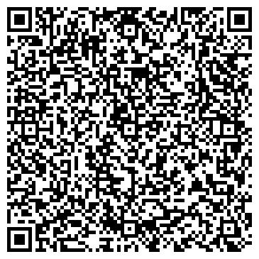 QR-код с контактной информацией организации Сауле, ТОО