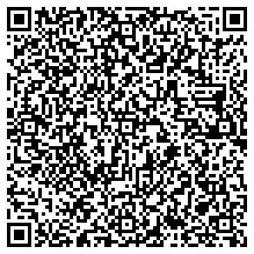 QR-код с контактной информацией организации КазСеверТрейдинг, ТОО