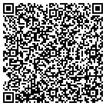QR-код с контактной информацией организации АлматыЛесПром, ТОО