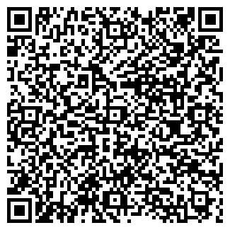QR-код с контактной информацией организации Уста, ТОО