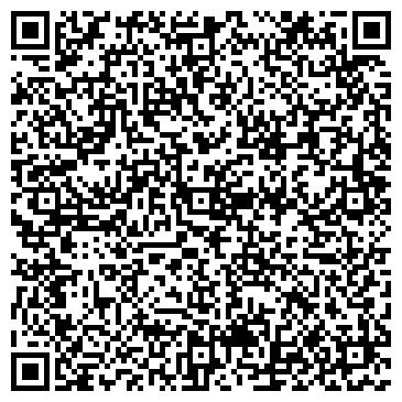 QR-код с контактной информацией организации Отрар-Алим Трэйд, Компания
