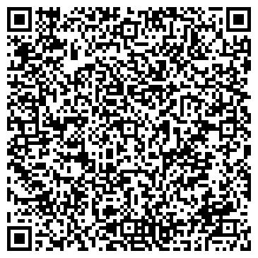 QR-код с контактной информацией организации Жамбылская цементная производственная компания,ТОО
