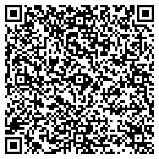 QR-код с контактной информацией организации Виракон, ТОО