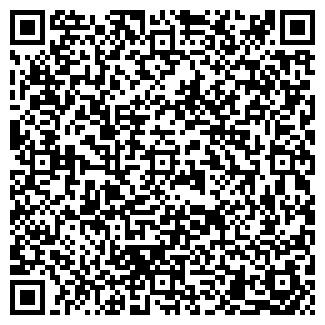 QR-код с контактной информацией организации Сета, ТОО