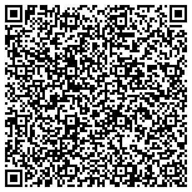 QR-код с контактной информацией организации Ермекбай Строй Групп,ТОО