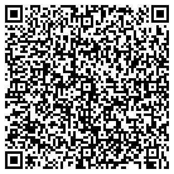 QR-код с контактной информацией организации СП Белый Дом, ТОО