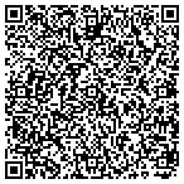 QR-код с контактной информацией организации КП ТРОСТЯНЕЦКАЯ РАЙОННАЯ ТИПОГРАФИЯ