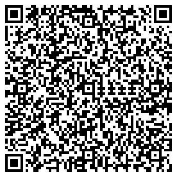 QR-код с контактной информацией организации Витмина, ООО